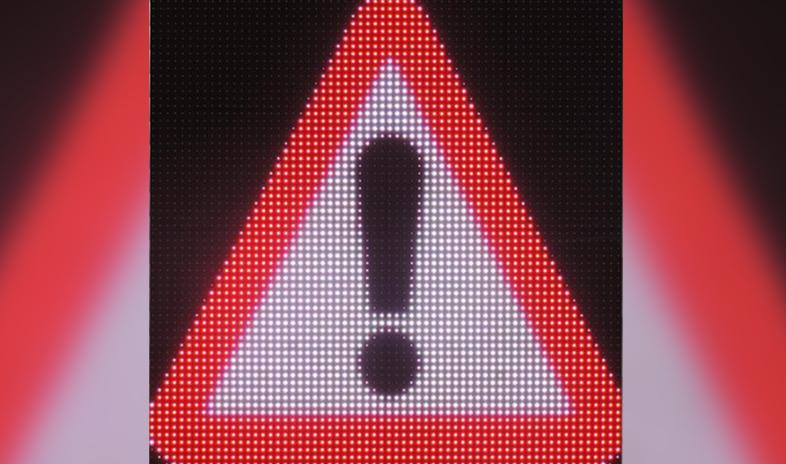 Управляемые дорожные знаки
