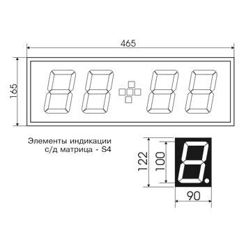 НАТА 7205 (Электронные часы – термометр)
