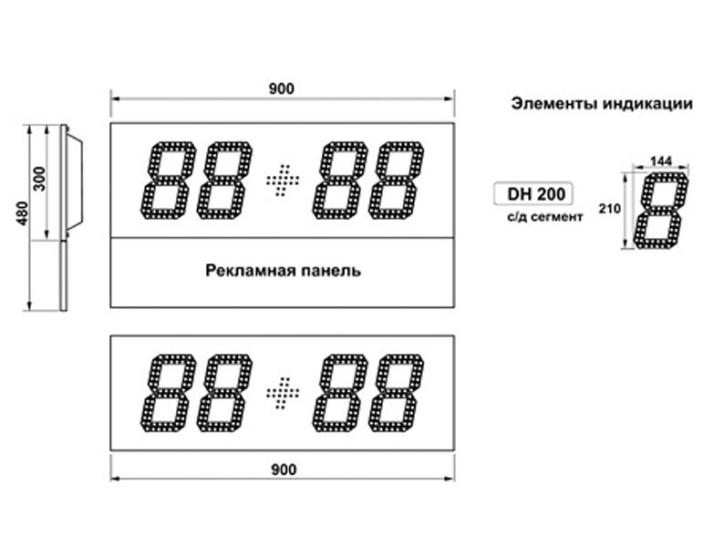 НАТА 7209 (Электронные часы – термометр)