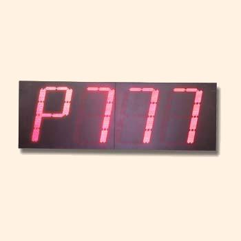 """""""НАТА 7358 P"""" Модуль отображения атмосферного давления"""