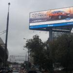Восьмой видеоэкран на ТТК в Москве