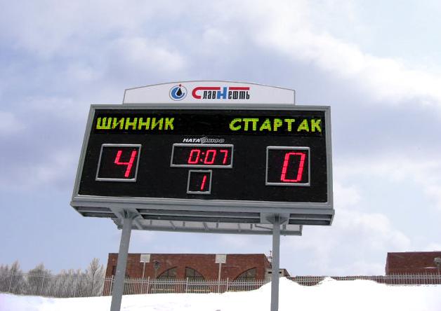 Информационное табло для футбола и хоккея с мячом «НАТА 3410»