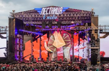 рок-фестиваль 2017