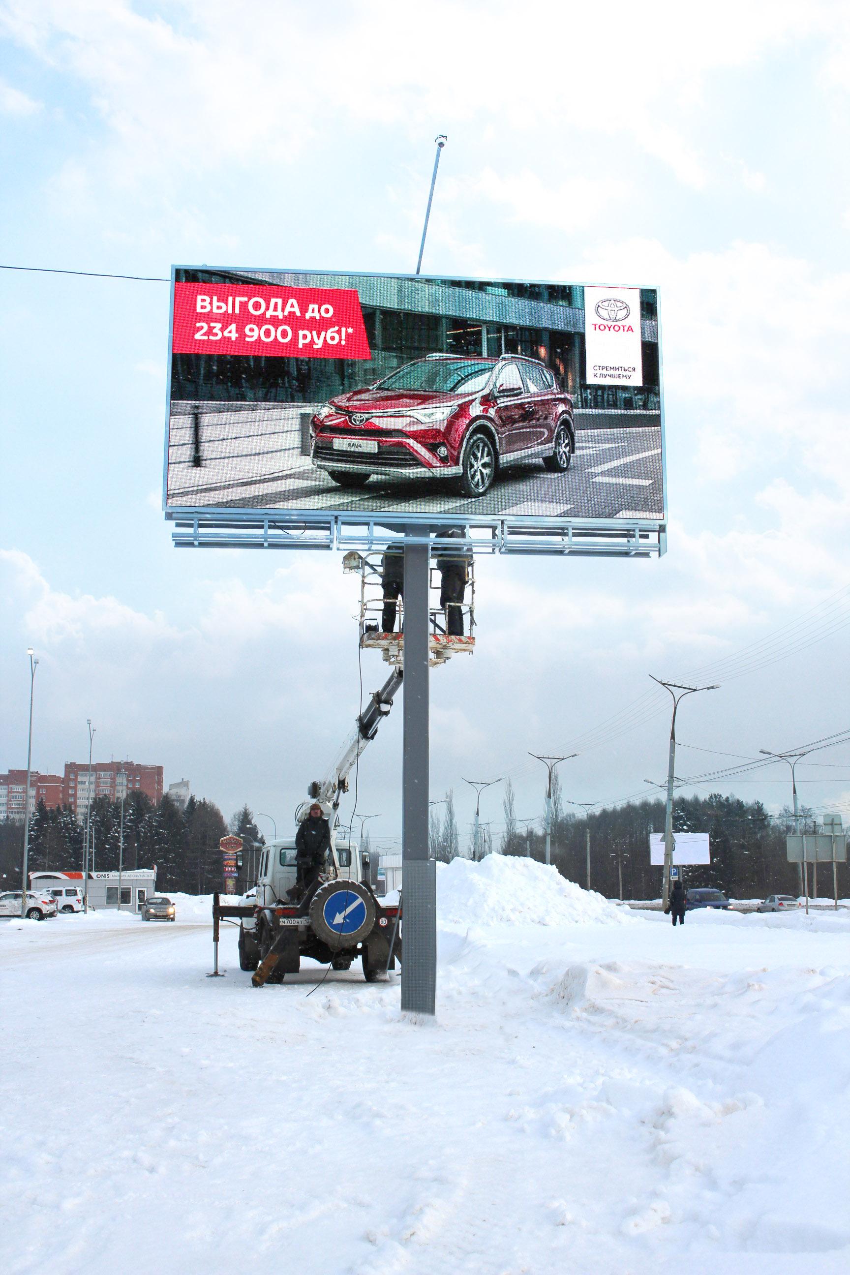Установка  светодиодного экрана в Йошкар-Оле